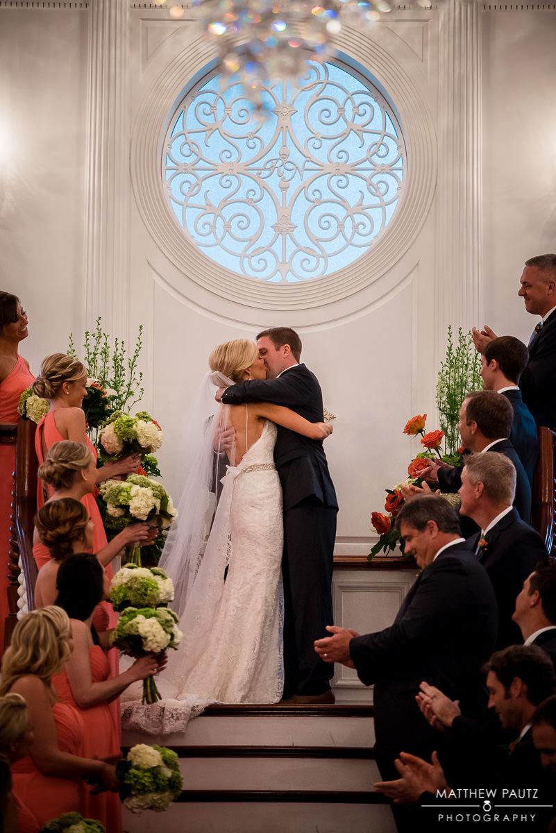Wedding Ceremony at Ryan Nicholas Inn | Greenville Wedding Photographers